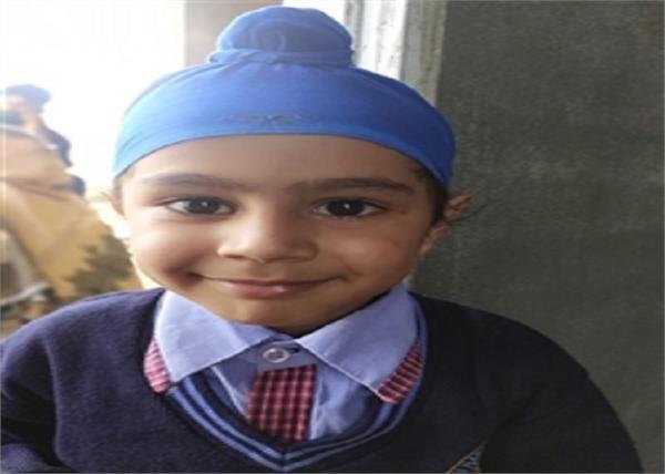 school bus family death valtoha nursery class