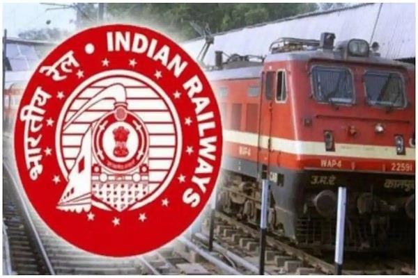 railway jobs recruitment candidates
