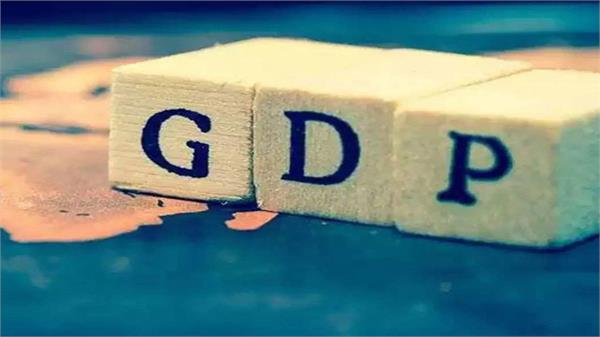 gdp figures for the third quarter will be released today