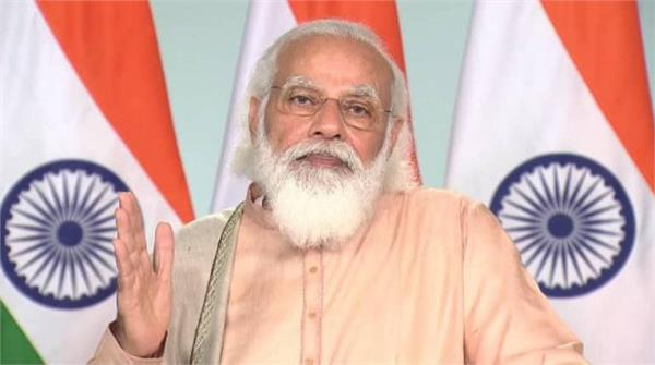 after pm statement  industrialists said  the industry has to live up