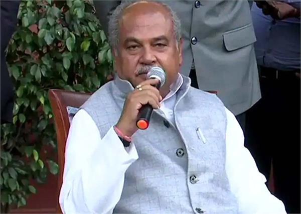narendra singh tomar agriculture laws