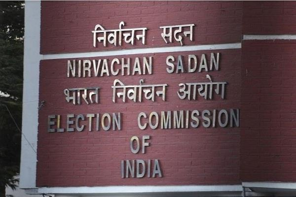 election commission 5 states assembly elections date announcement