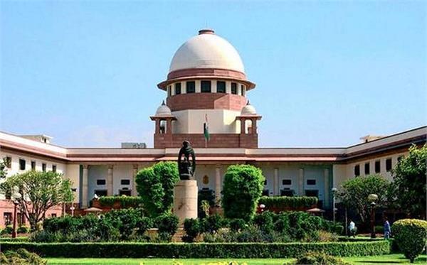 supreme court recruitment 2021