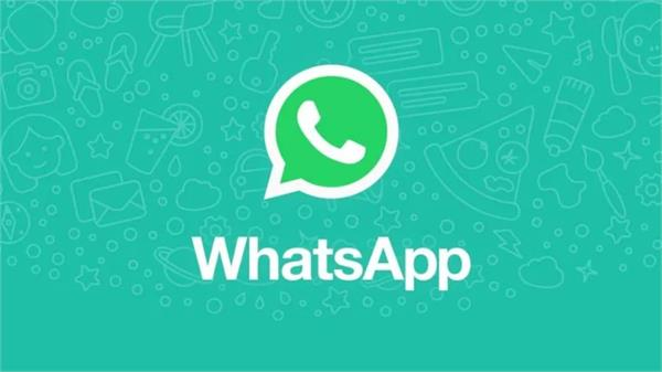 whatsapp privacy policy by may 15