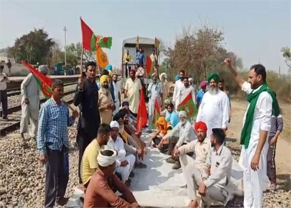 moga agriculture bills farmers adani group wheat freight train