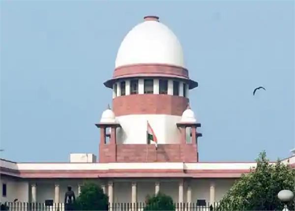 government jobs  supreme court  new delhi