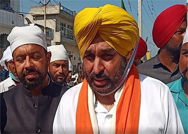 punjab bhagwant mann congress government capt amarinder singh