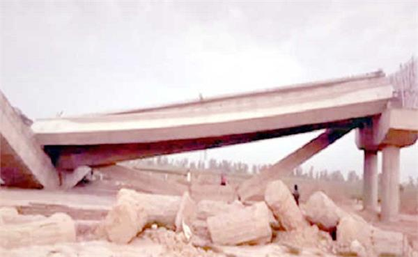 bridge under construction in kaithal collapsed
