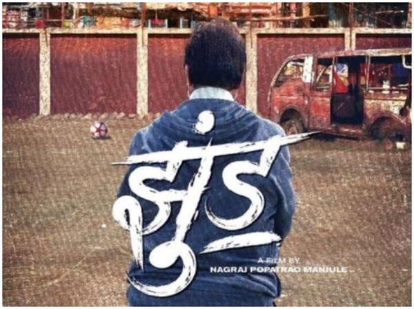 amitabh bachchan to return to cinemas with   jhund