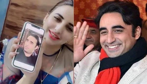 bilawal bhutto  harim shah