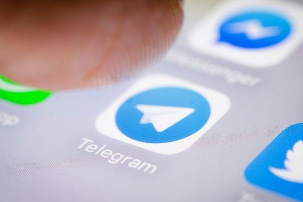 now the mode of chat will change on telegram
