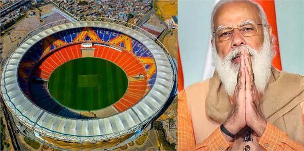 motera stadium renamed narendra modi stadium