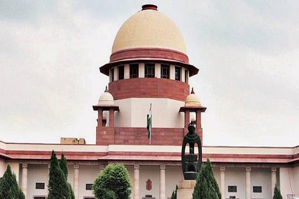 supreme court tigress death defamation
