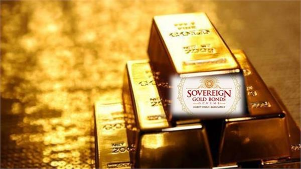 gold bond scheme20 21 to be issued at rs 4 662 gm