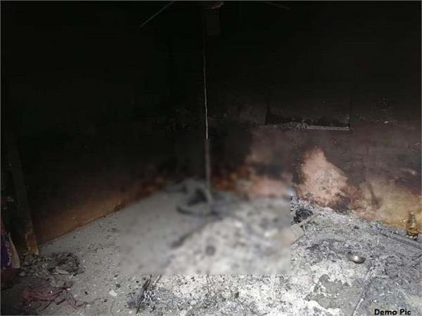 young man burnt death closed room in jalandhar