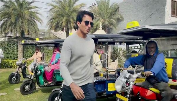 bollywood actor sonu sood distributes e rickshaws needy hometown moga