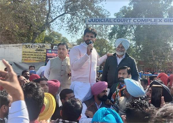 gidderbaha  raja waring  congress  jail