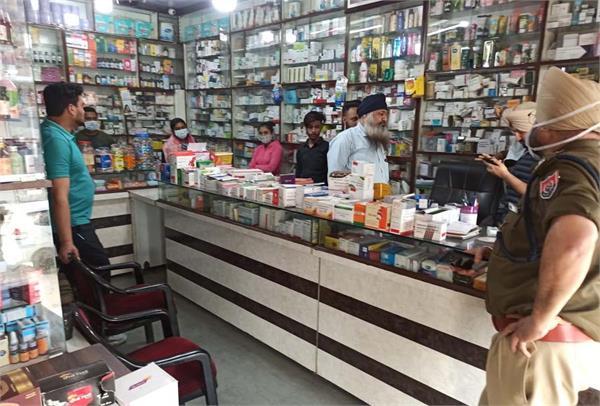jalandhar commissionerate police  drug smugglers  raids