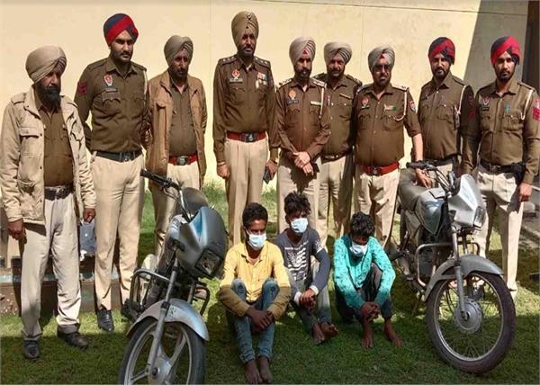 motorcycles  tapa mandi  police  arrest