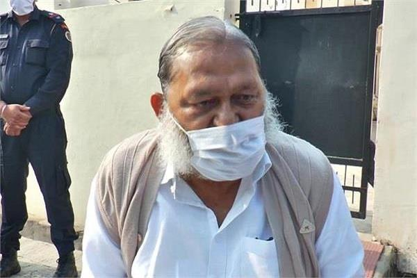 anil vij brother complain dig case registered