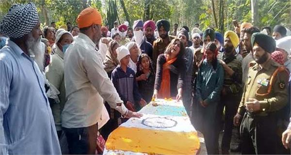 soldiers funerals official honors hoshiarpur