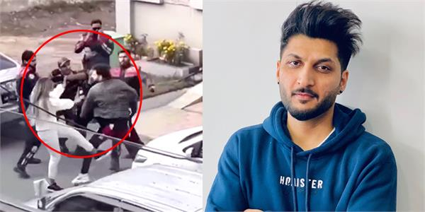 bilal saeed beating his brother and a woman