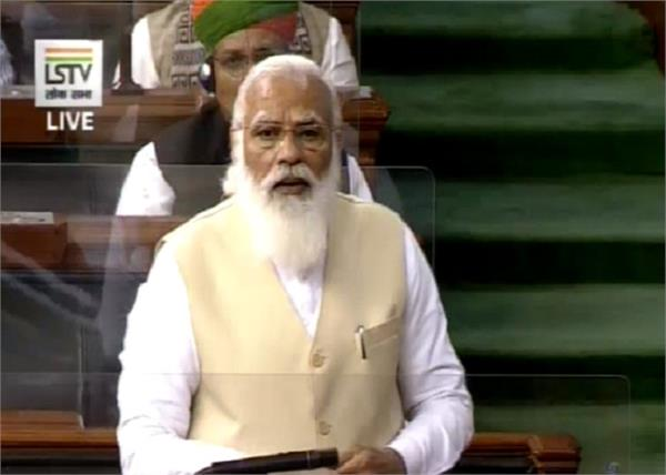 narendra modi in lok sabha speech for farmers protest