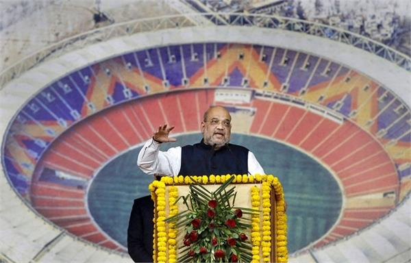 amit shah cricket stadium inauguration narendra modi stadium