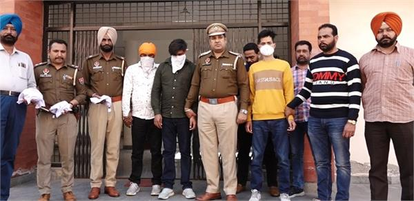 smugglers  youths  weapons  heroin  arrested