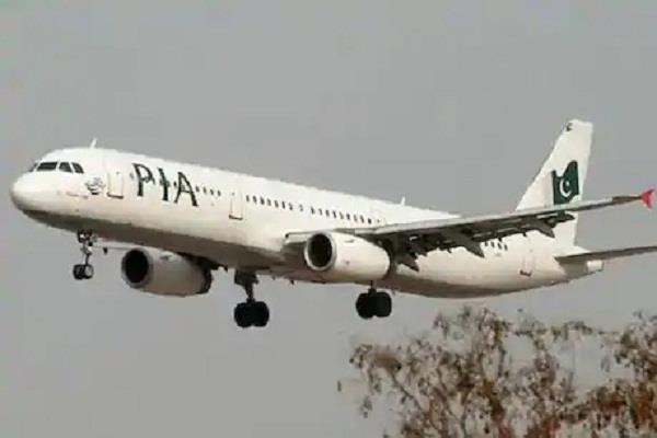 pakistan international airlines  alcohol test