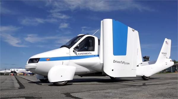 the world s first flying hybrid car has been cleared