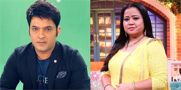 bharti singh reaction on kapil sharma new born baby