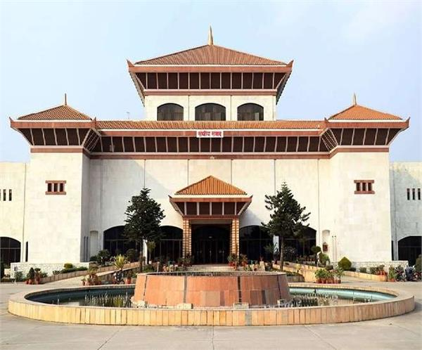 nepal supreme court quashes decision to dissolve parliament order