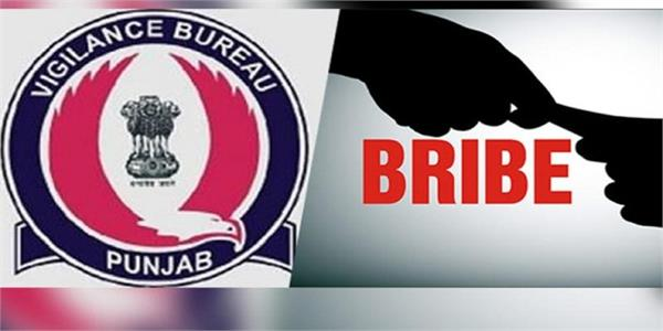 asi vigilance bureau arrested for taking bribe
