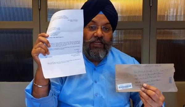 home ministry responds to gk letter