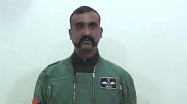balakot s second anniversary new video of wc abhinandan released on