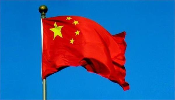 international community should review ties with beijing