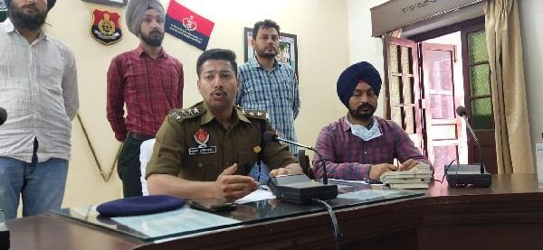 2 cases of online fraud police arrested