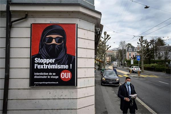 public support for ban on public covering in switzerland