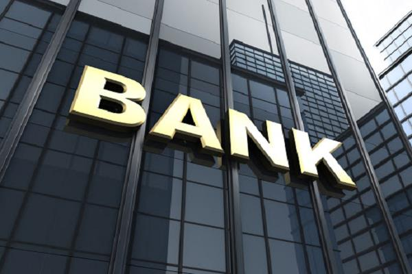 2 government banks then these important rules have changed from today
