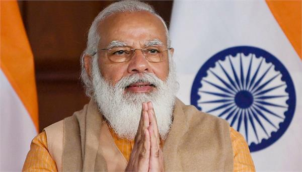 pm modi to receive global energy and environment leadership award