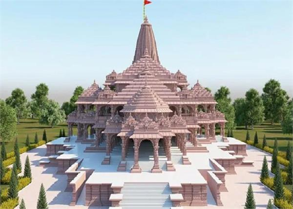 1 crore land purchased by the trust ram janmabhoomi complex