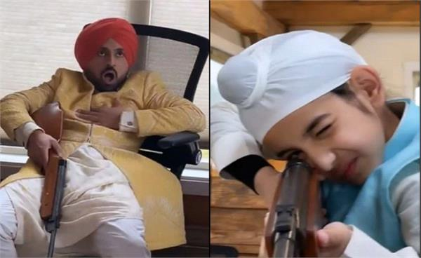 diljit dosanjh shares funny video with son
