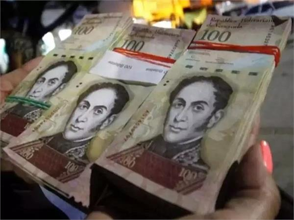 venezuela first country issue 10 lakh note
