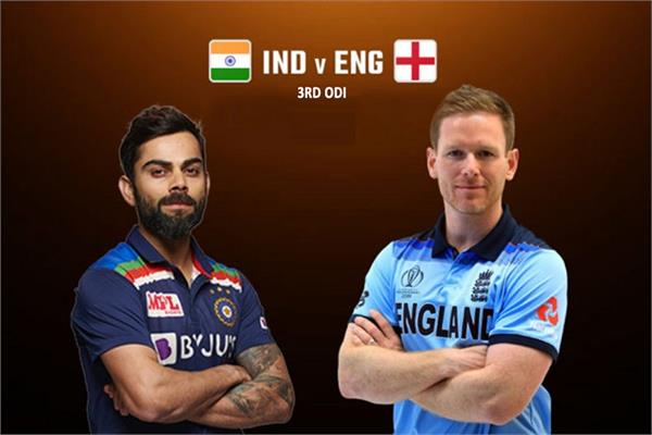 india vs england 3rd odi series
