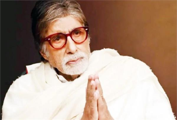 amitabh bachchan  cataract  operation