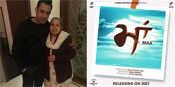 gippy grewal releases the poster of his upcoming film maa