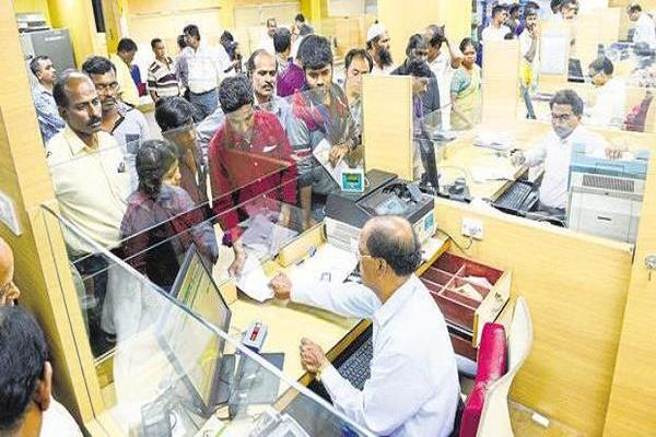 from march 11 16 banks will have only one day of operation