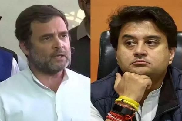 rahul gandhi jyotirditya scindia bjp chief minister congress