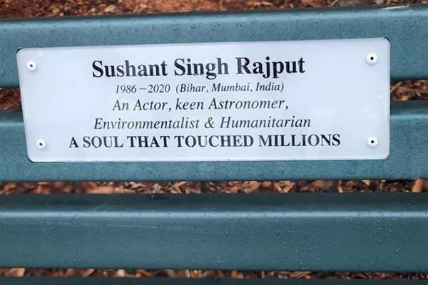 bench named sushant singh rajput in australia photo goes viral